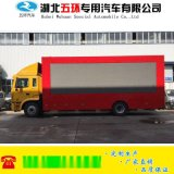 江淮格尔发LED广告宣传车|柴油版多媒体电子屏广告车