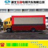 **淮格尔发LED广告宣传车|柴油版多媒体电子屏广告车