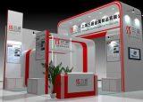 广州展台搭建ICI展台制作程序 (6*6)