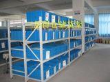 中山小榄五金城货架, 五金配件货架, 零件盒货架图片