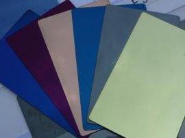 彩色卫浴板