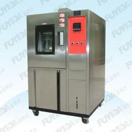 富易达-TLP80-4-高低温试验箱(经济型)