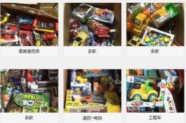 澄海常樂庫存玩具