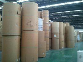 国产牛卡纸环保牛卡纸110g-250g