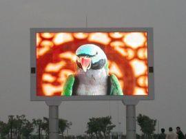 广州颐高数码广场户外电子LED显示屏