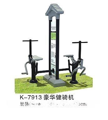 深圳小区健身设施订做厂家