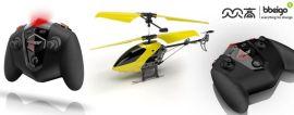 深圳创意玩具飞机模型遥控手柄外观造型结构设计