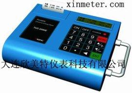 大庆市望奎县便携式超声波流量计