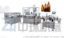 ZHSR-2C小剂量液体精油理瓶灌装流水生产线