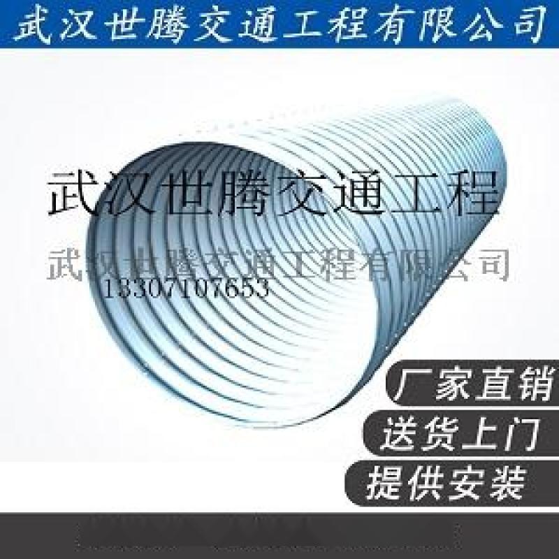 钢制排污水管波纹涵管 武汉世腾波纹涵管