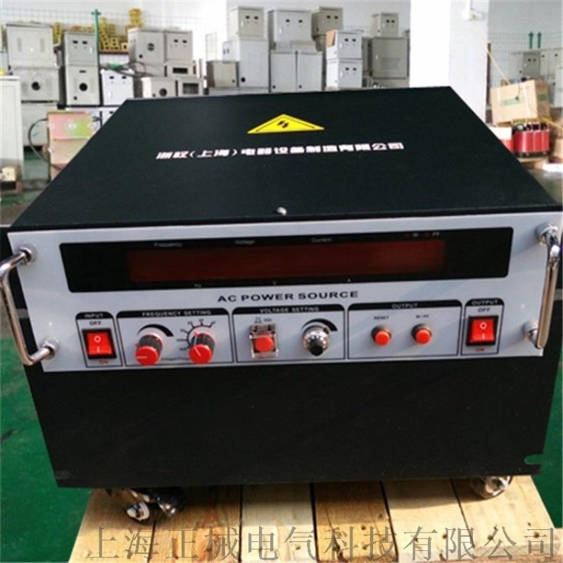三相变频电源45KVA三进三出交流变频电源