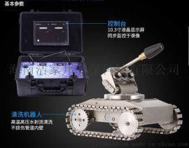 洁家邦 油烟机管道清洗机器人设备