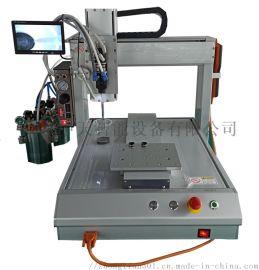 供应三轴AB胶实时影像自动点胶机