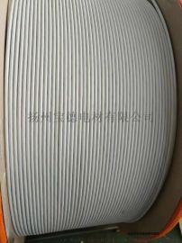 无纺布包聚酯薄膜铜、铝线