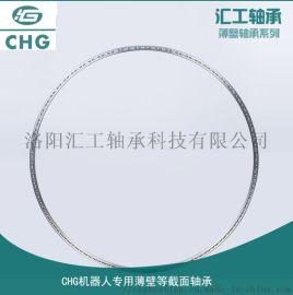 HKD120C薄壁径向接触球轴承 机器人  轴承