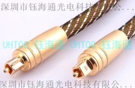 POF塑料光纤音频跳线、Toslink3音频跳线
