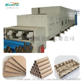 工业微波纸盒纸板纸制品杀菌烘干设备