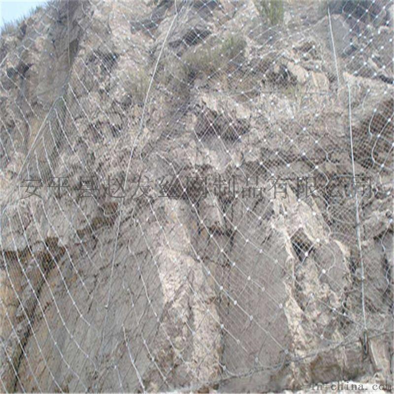 安平柔性防护网山体滑坡防护网生产厂家