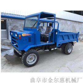 四驅糧食載重拖拉機/ 山地運輸新型四輪車