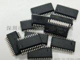 華潤矽威多節鋰電保護晶片PT6005,PT6004