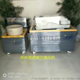自动抛光机价格苏州不锈钢桶体抛光服务商