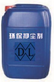 WDL-YC016B液體潤溼型抑塵劑