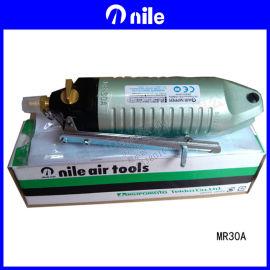 MR30A氣動剪刀NILE氣剪 氣動剪鉗 氣剪刀頭