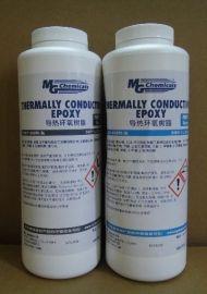 导热环氧树脂(MG-832TC-2L)