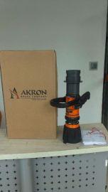 阿密龙1616型可调流量多功能消防水枪