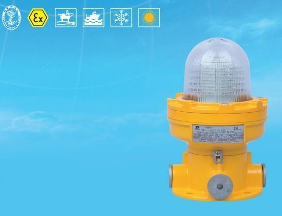 防爆灯BJD81 防爆警示灯有ATEX证CCS船检证