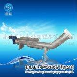 LYZ219-6螺旋压榨机生产厂家