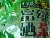 恩施安裕安加工富硒绿茶青茶纯天然健康茶云雾茶人体保养