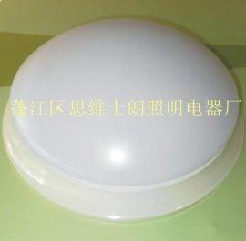 防水亚克力灯罩-全白,240mm防水亚克力灯罩批发,LED灯壳价格