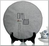 茂连茶业公司味道新茶2014年明前早春古树普洱生茶七子饼茶 古树茶批发定制