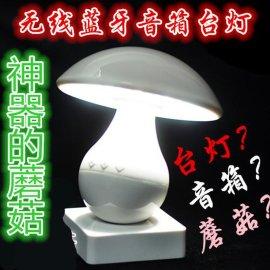Remax/睿量 创意无线蓝牙音箱触控LED台灯另类蓝牙小音箱男女生生日礼物个性