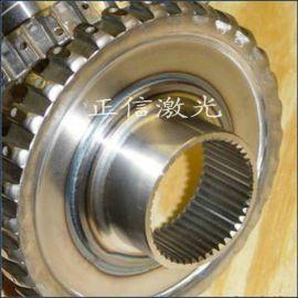 专业生产销售大功率500W轴承齿轮激光焊接机全自动化设备厂家直销