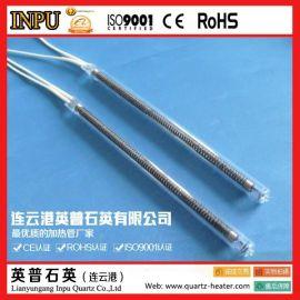 供应英普石英**碳纤维石英加热管-单端,量大,价格从优~~