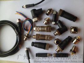 东舜科技-DSM12-4A/PG7 +M12防水连接器