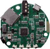控制电路板单片机开发设计生产加工电器方案美容电器小家电开发