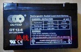 奥特多蓄电池&奥特多6V12Ah电池&奥特多OT12-6电池&奥特多气象监测蓄电池&玩具车蓄电池