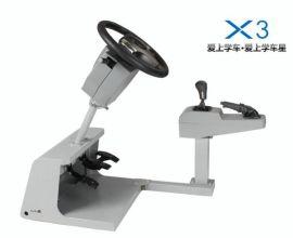 株洲智能驾驶训练机