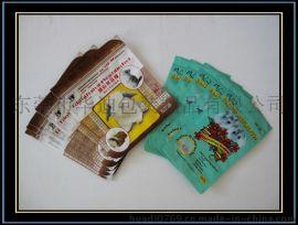 专业生产狗粮袋 猫粮包装袋 兔粮拉链袋