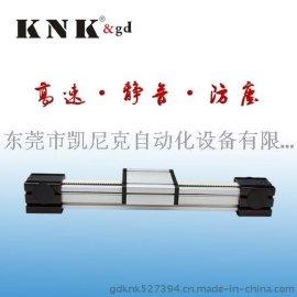 厂家供应KNK6010 高精度线性模组配件 直线丝杆导轨模组 定制生产