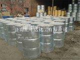 二氯丙烷//工业二氯丙烷厂家直销