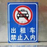 浙江定制道路铝制反光标牌|交通标志|道路指示牌