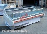 北极洋XRG-2.4鲜肉冷藏展示柜,北超电器