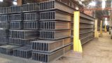 天津恆達通高頻焊接H型鋼