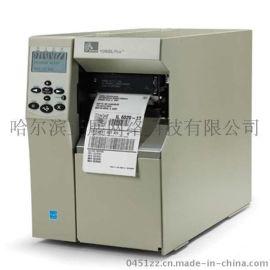 哈尔滨ZEBRA(斑马)条码打印机,条码打印机斑马品牌