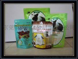 专业狗粮袋,猫粮袋,鼠粮袋,兔粮袋,宠物饲料袋