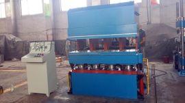 鄂式接头带强制开模缸硫化机2000t长条硫化机